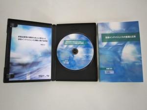 新製品開発の競争力向上に特化した技術インテリジェンス活動に関する研究【知の偉産シリーズ】 人文00003 [DVD-ROM]